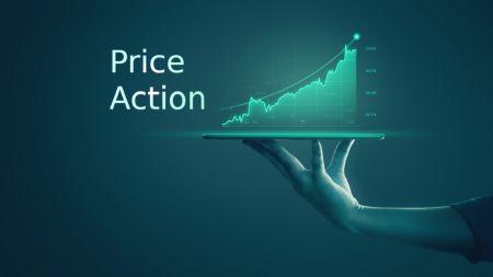 วิธีการซื้อขายโดยใช้ Price Action ใน IQ Option