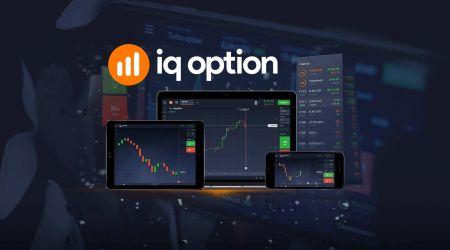 วิธีดาวน์โหลดและติดตั้งแอปพลิเคชั่น IQ Option สำหรับแล็ปท็อป/พีซี (Windows, macOS)