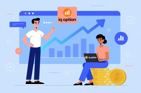 วิธีซื้อขายตราสาร CFD (Forex, Crypto, หุ้น) ใน IQ Option